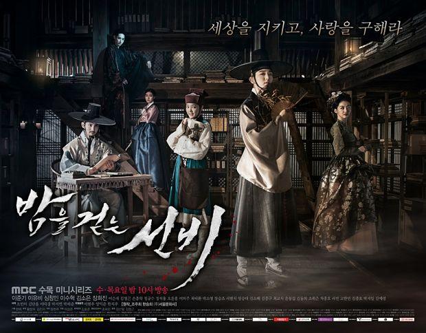 11 Drama Korea Scholar Who Walks the Night Diadopsi dari Komik Terbaik