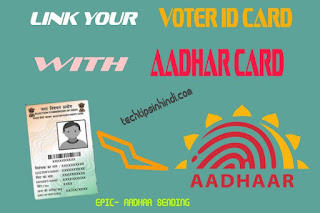 aadhar card link with voter id,how to link voter id with aadhar card,link aadhar with voter id card