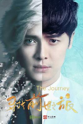 Drama Cina The Journey
