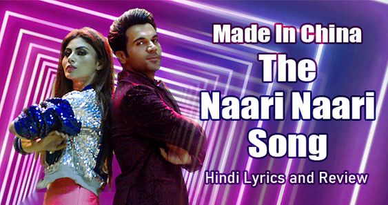 naari-naari-song-lyrics-in-hindi