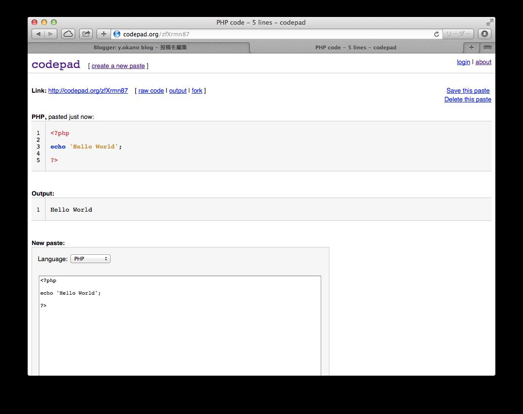 y okano blog: codepad でコードと実行結果を共有する