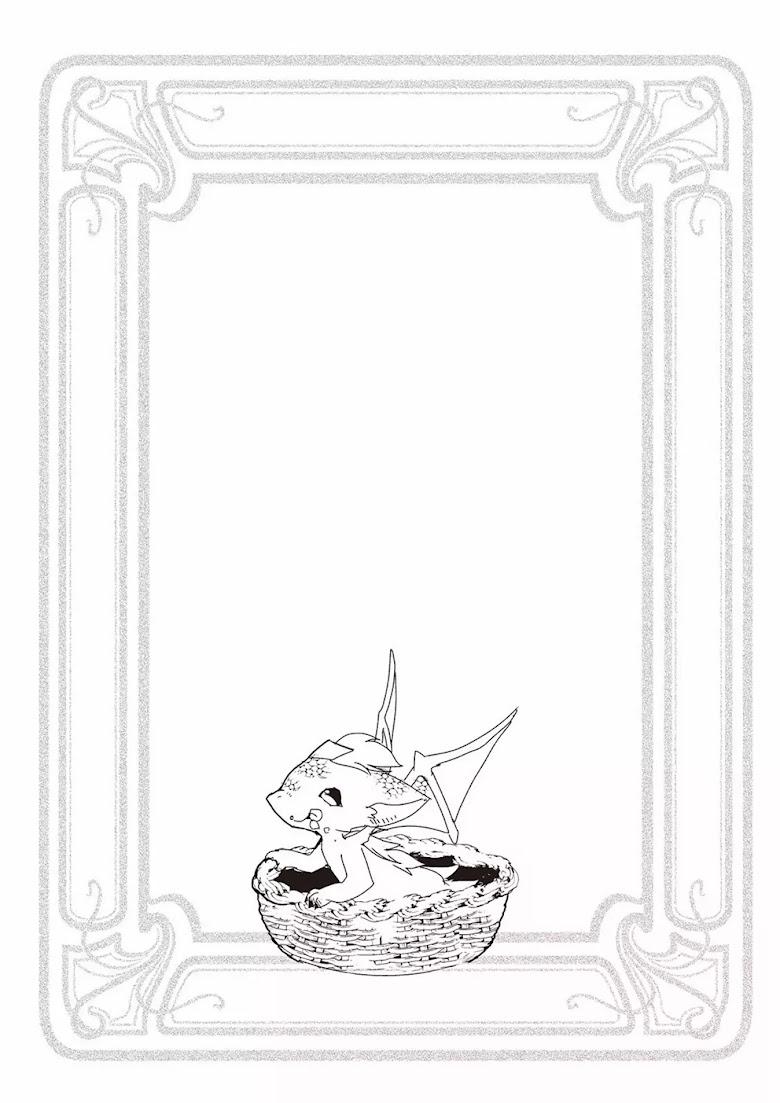 Baby Dragon Sitter - หน้า 26