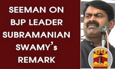 NTK Leader Seeman on BJP Leader Subramanian Swamy's Remark | Thanthi Tv