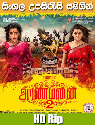 Aranmanai 2 Watch Online And Download