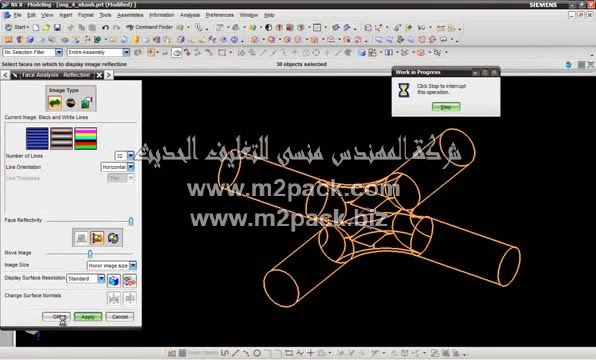 Unigraphic nx 8 5 tutorial how to use sweep along guide command.