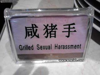 engrish restaurant funny sign