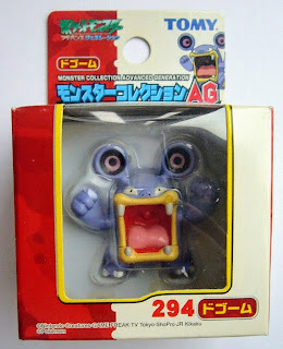 Loudred Pokemon figure Tomy Monster Collection AG series