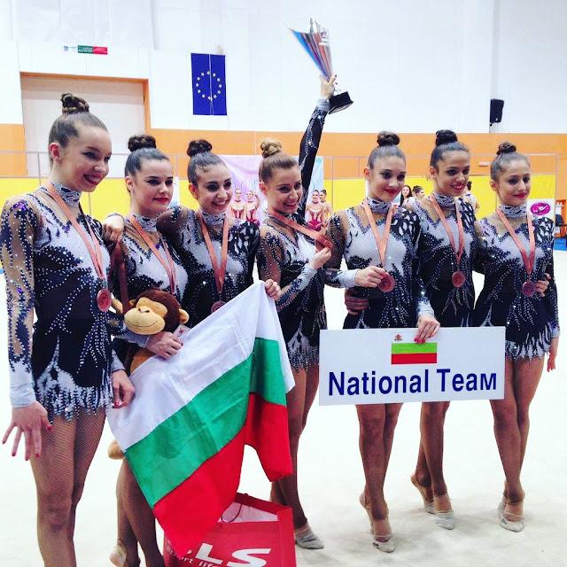 Bulgarian National Team