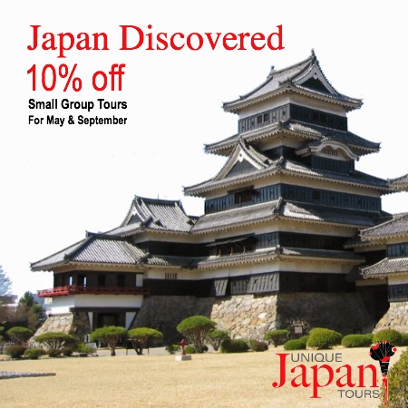 Unique Japan Tours Japan Discovered Discount Reduced Special Price