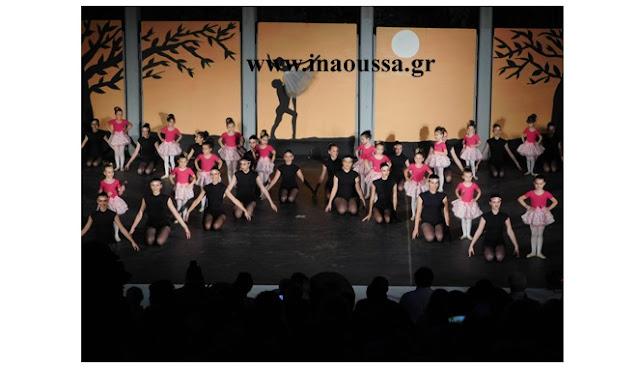 Υπέροχη η βραδιά χορού από την Εύξεινο Λέσχη Ποντίων Νάουσας