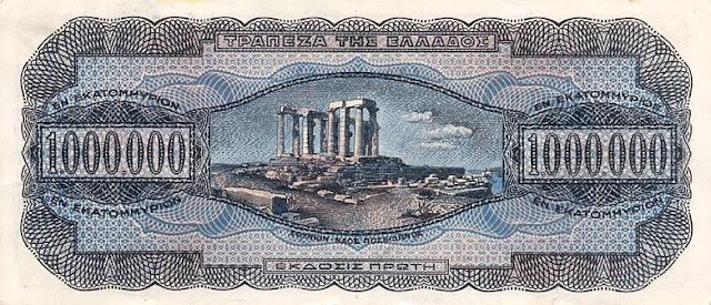 https://4.bp.blogspot.com/-sLVfwJsHqtw/UJjsQP9iEQI/AAAAAAAAKH0/UUzBgbVEms8/s640/GreeceP127a-1MillionDrachmai-1944_b.jpg