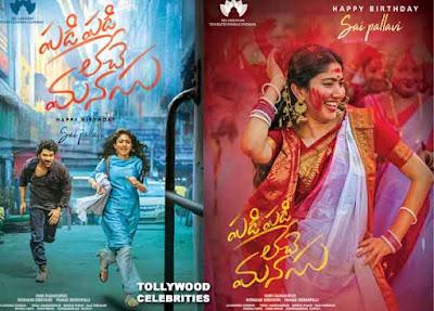 Sharwanand  Is Romance After Sai Pallavi