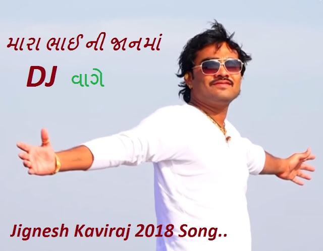 Jignesh Kaviraj Image Photo
