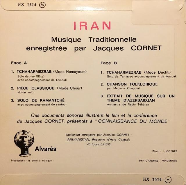 Traditional Iranian Persian music folk musique classique iranienne موسیقی سنتی ایرانی
