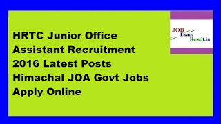 HRTC Junior Office Assistant Recruitment 2016 Latest Posts Himachal JOA Govt Jobs Apply Online