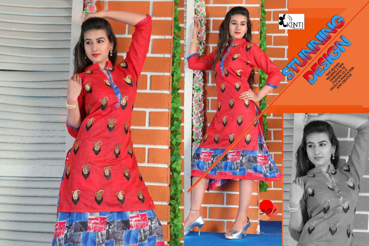 Rangoli – New Look Two Top Embroidery Reyon Designer Kurti