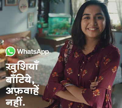WhatsApp Wakes up: After lynching incidents, sets off ad campaign to  spread happiness, not falsehoods