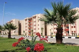 ننشر أسعار شقق «الإسكان الاجتماعى الحر» في القاهرة الجديدة و11 مدينة: 30 ألف جنيه لجدية الحجز