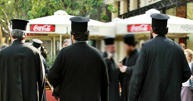 Να μην καταντήσουν οι ιερείς άχρηστοι, αδύναμοι και ανίσχυροι - Γράφει ο π. Ηλίας Μάκος