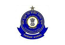 Mangaluru Customs Recruitment