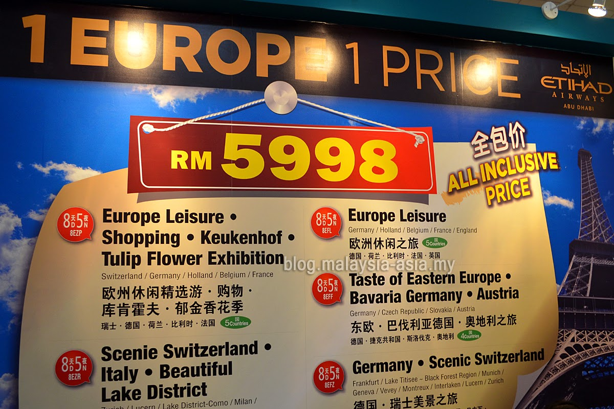 Europe Packages at Matta Fair