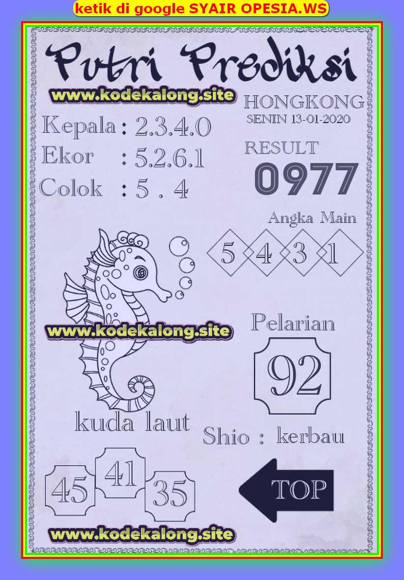 Kode syair Hongkong Senin 13 Januari 2020 93