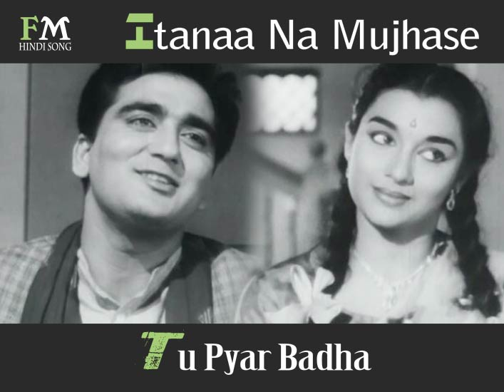 Itanaa-Na-Mujhase-Tu-Pyar-Chhaya-(1961)
