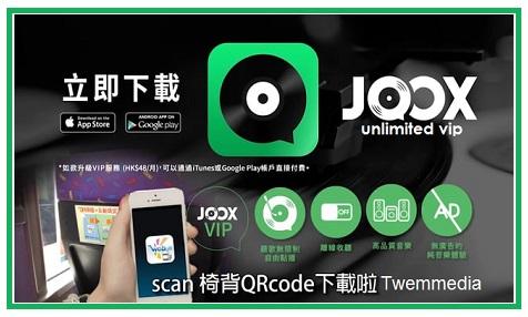 Cara Mendaftar dan Mendapatkan Joox VIP apk Unlimited Terbaru Selamanya (Offline JOOX Unlimited VIP)