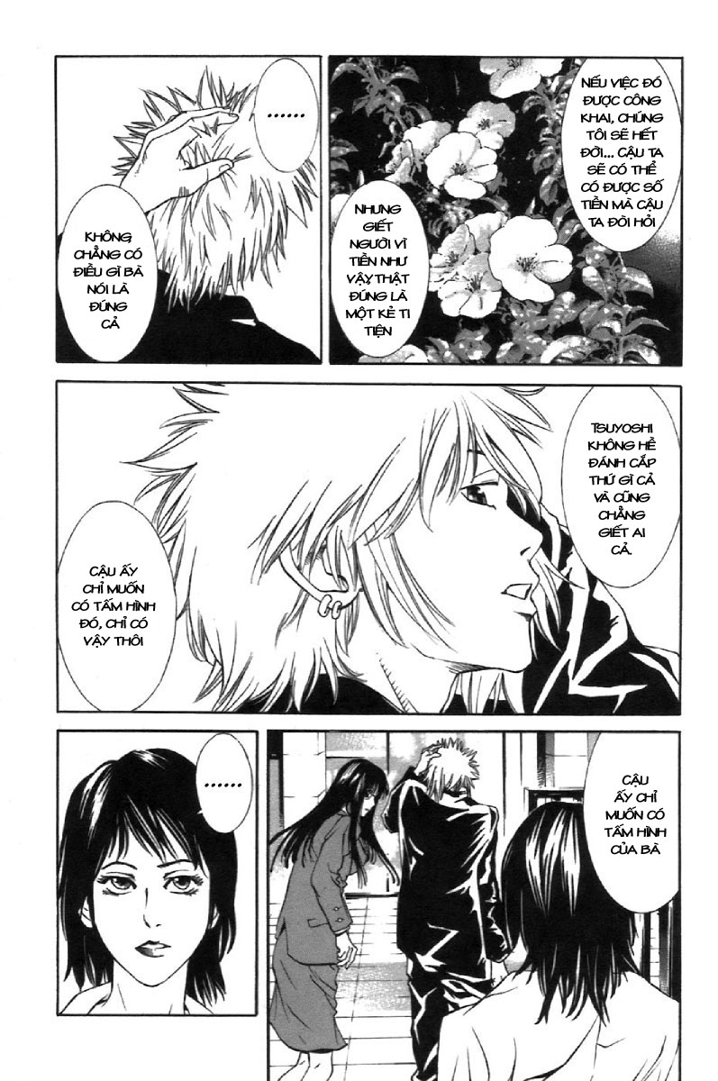 M.C.Law chapter 5.6 trang 7