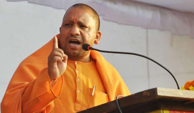 दलालों के आगे लाचार थे राजीव गांधी - योगी