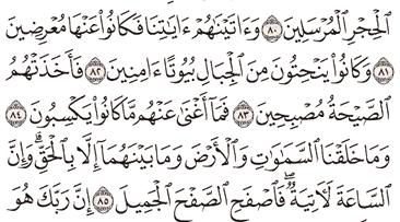 Tafsir Surat Al-Hijr Ayat 81, 82, 83, 84, 85