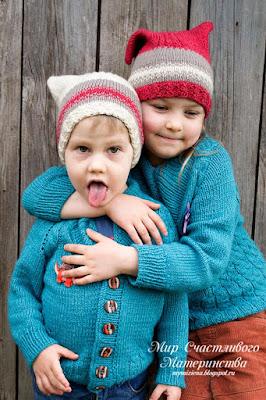 кардиганы для мальчика и девочки