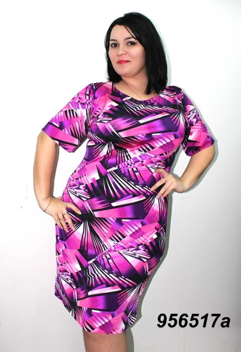 Интернет магазин женская одежда по почте