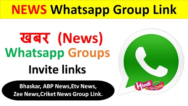 Top 10 Indian News Whatsapp Group Links | न्यूज़ ग्रुप