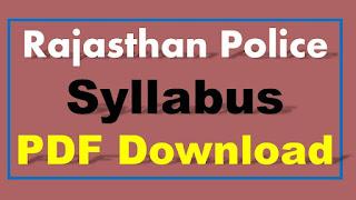 Rajasthan Police Syllabus PDF 2017