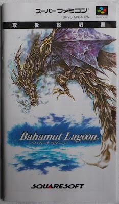 Bahamut Lagoon - Manual portada