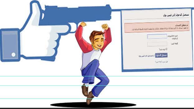 تأكيد حساب فيسبوك وهو مفتوح,تاكيد حساب الفيس بوك اساسي,مفتوح facebook,تأكيد هوية فيسبوك اساسي