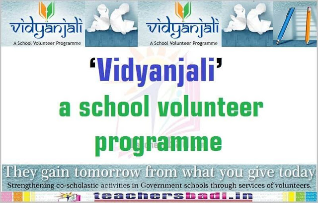 Vidyanjali,a school volunteer programme,Strengthening Co-scholastic Activities in Govt Schools