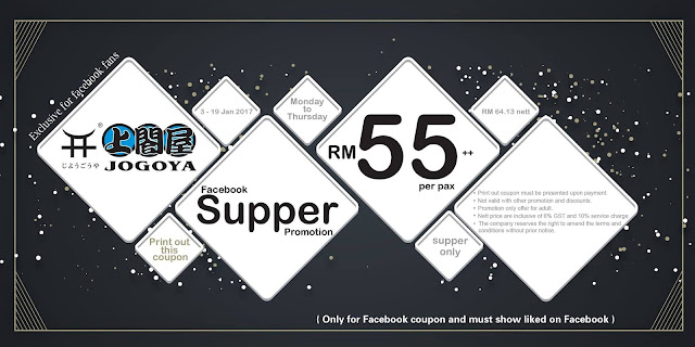 Jogoya Buffet Restaurant Malaysia Supper Discount Promo