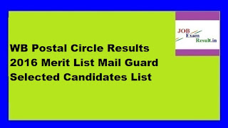 WB Postal Circle Results 2016 Merit List Mail Guard Selected Candidates List