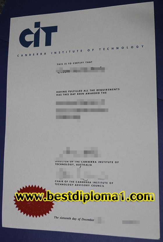 CIT fake diploma