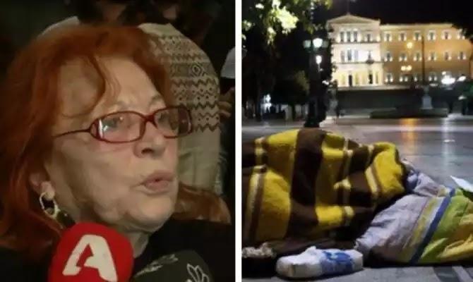 Χρυσούλα Διαβάτη.: «Δεν αντέχω να βλέπω τους Έλληνες να κοιμούνται στους δρόμους και τους ξένους να τους έχουμε βολέψει»
