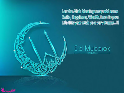 eid mubarak beautiful wish cards, message and blessing quotes 44