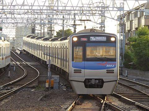 京成電鉄 快速特急 芝山千代田行き 3050形