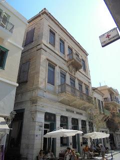 το Μέγαρο του Ισίδωρου Ανδρούλη στην Ερμούπολη