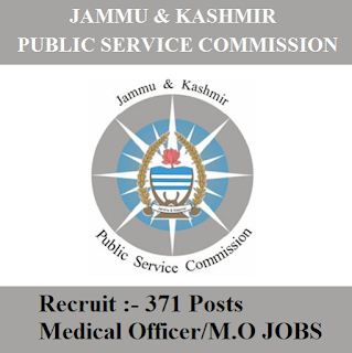 Jammu and Kashmir Public Service Commission, JKPSC, freejobalert, Sarkari Naukri, JKPSC Answer Key, Answer Key, jkpsc logo
