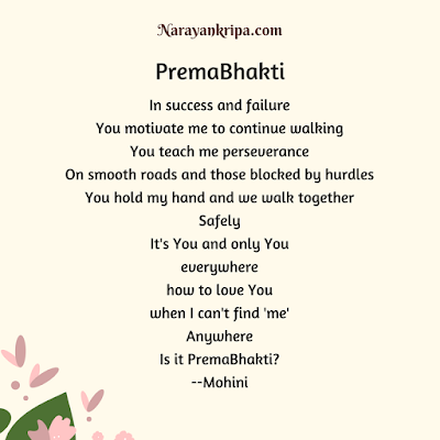 Text image for the poem Premabhakti based on Narada Bhakti Sutra