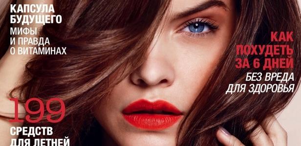 http://beauty-mags.blogspot.com/2016/05/barbara-palvin-allure-russia-june-2016.html