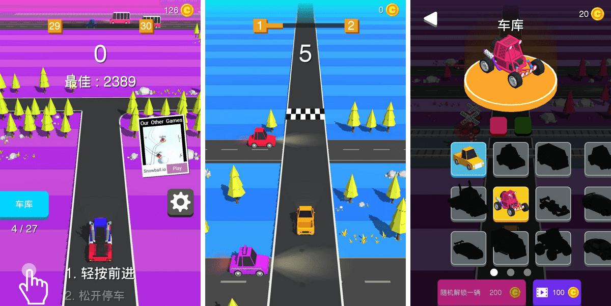 Traffic Run!休閒遊戲