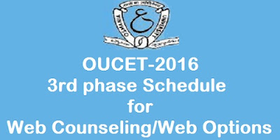 OUCET 3rd phase web counseling